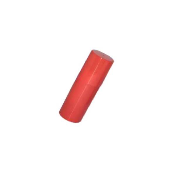 石蕊試紙紅罐測鹼性