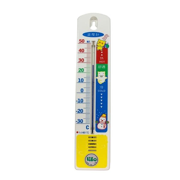 彩色卡通溫度計